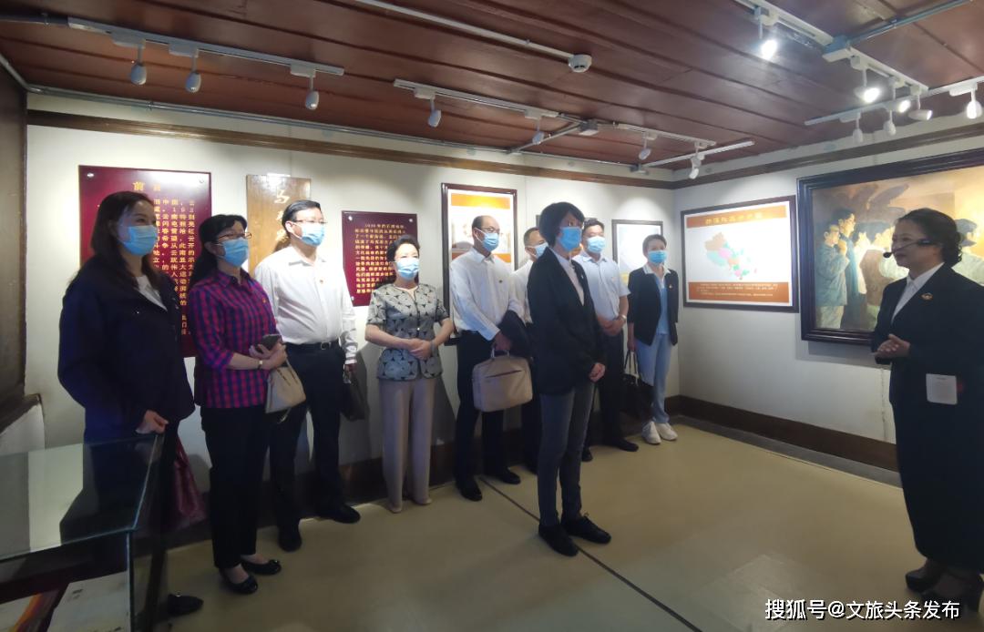 云南省文化和旅游厅举办党组领导班子党史学习教育专题读书班