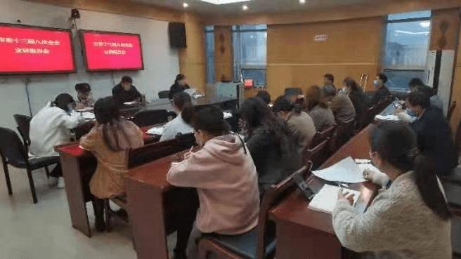 成都市蒲江县民政局开展读书班活动
