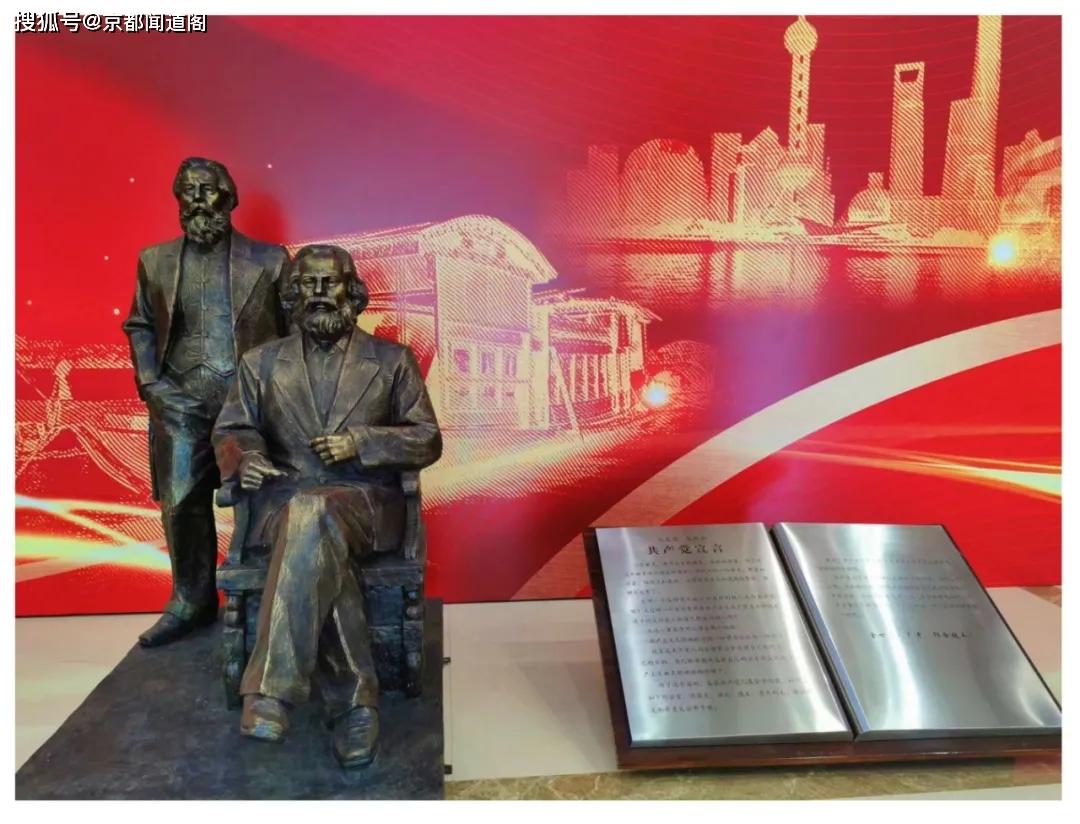 原创             读书笔记:中共党史上的30个第一
